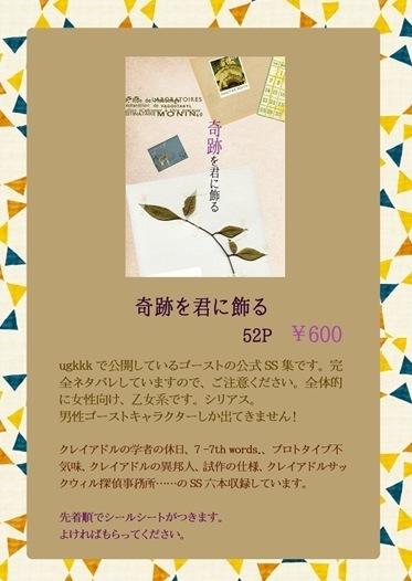 oshinagaki_hidoi
